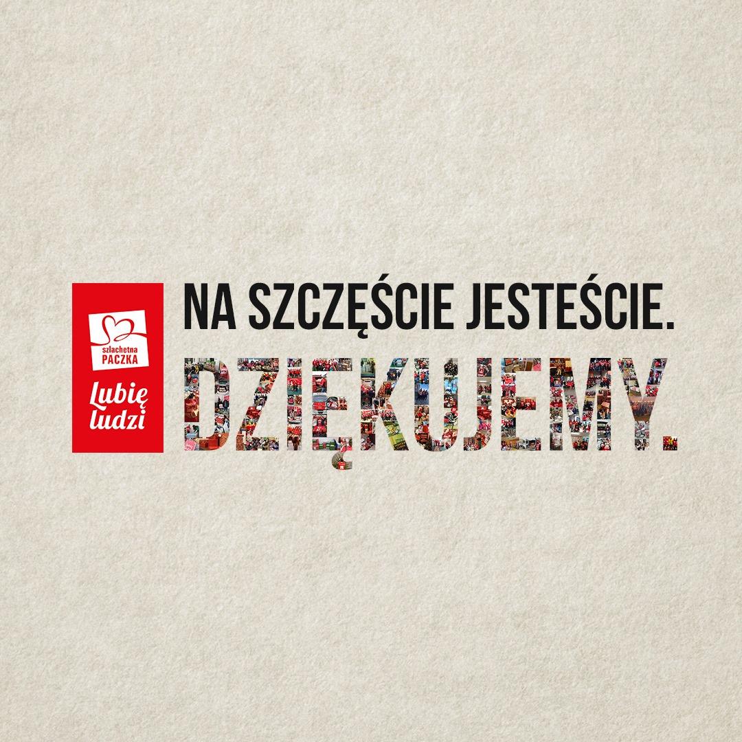 Dyplom – Szlachetna Paczka 2020r.